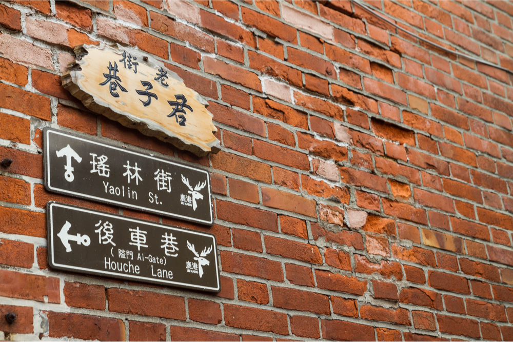 Lukang Township, Taiwan