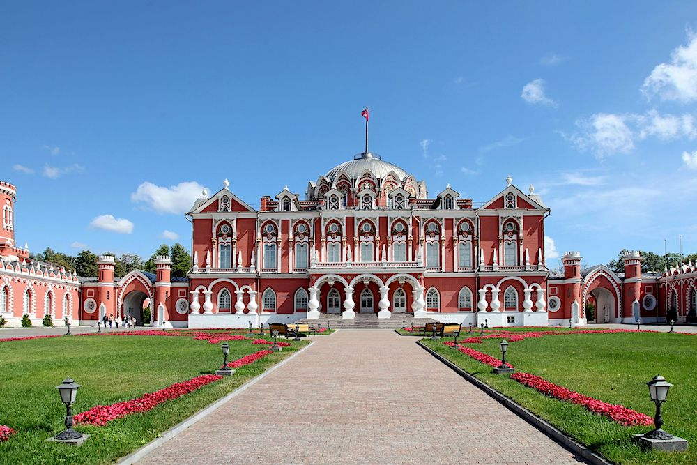 Petroff Palace, Moscow