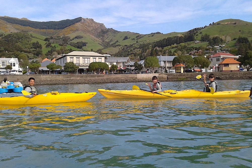 Akaroa Adventure Centre, Christchurch