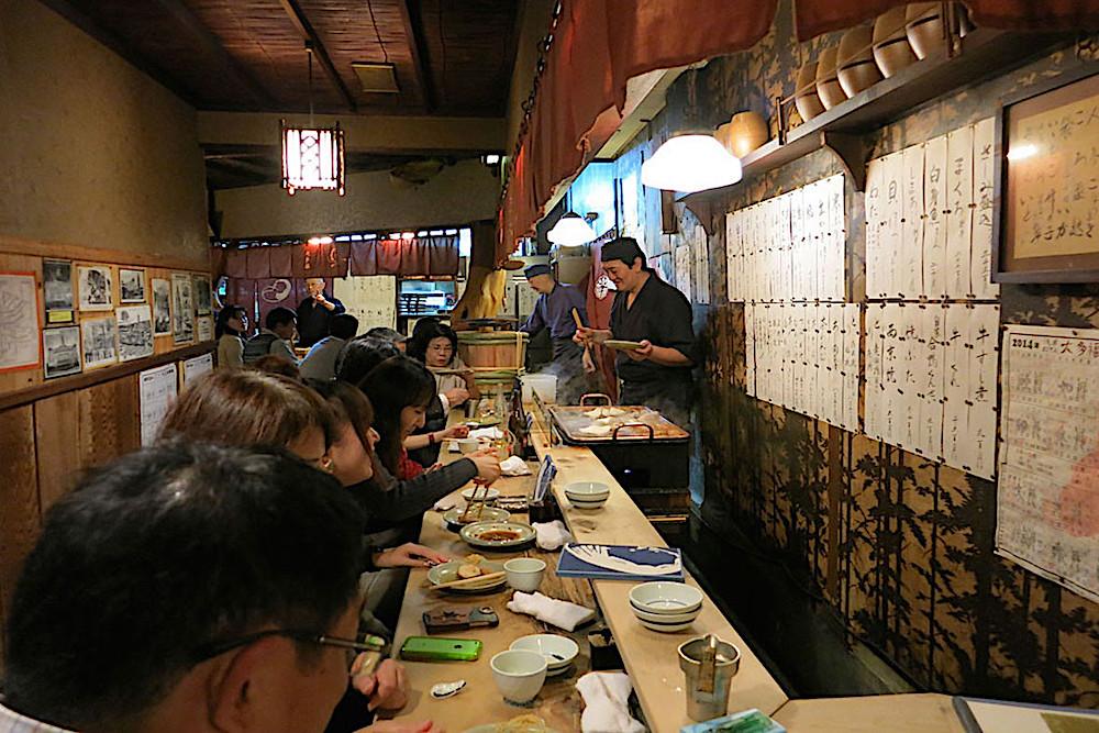 Culinary Backstreets Tokyo